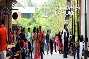 lahore-university-scholarship